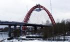 В Москве открыли новую супермагистраль