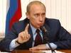 Путин вспомнил о ГИБДД