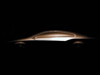 Buick «придержит» концепт Invicta для Китая