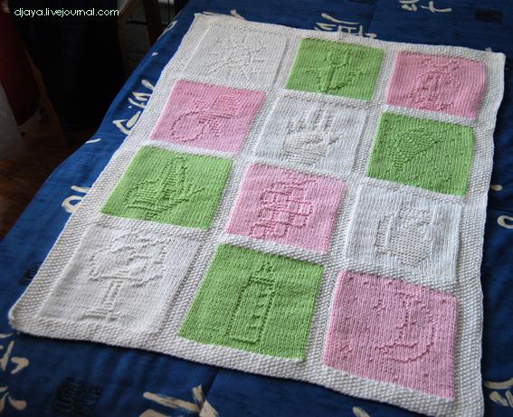Как связать на спицах красивое одеяло