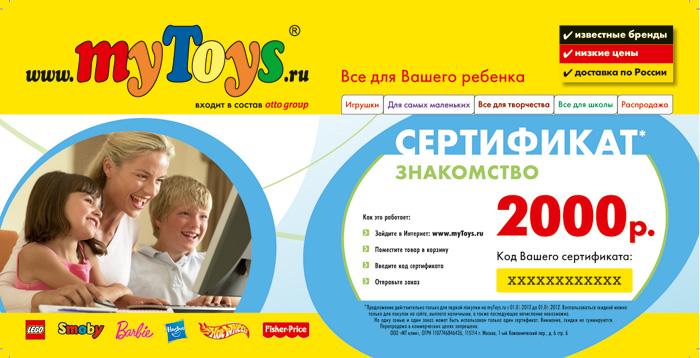http://www.ljplus.ru/img4/d/o/do_utra/certificate-2000.jpg