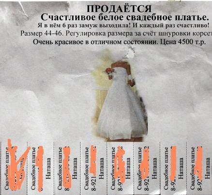 http://www.ljplus.ru/img4/d/o/dok_zlo/0005a66b.jpg