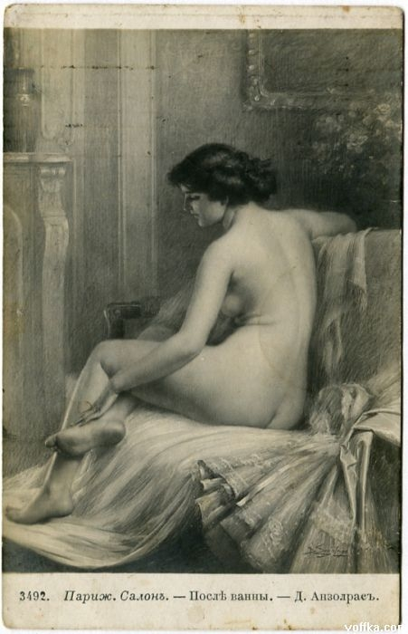 erotika-dorevolyutsionnaya