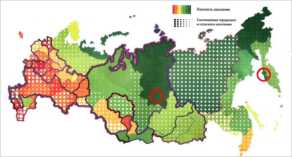 зависимости где проживает более молодое население в россии помогает охоте