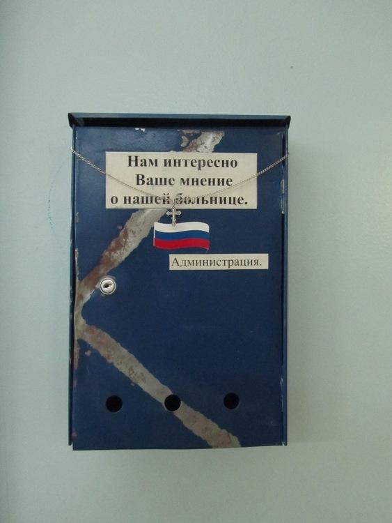 http://www.ljplus.ru/img4/d/o/dorinem_2/Mnenie.jpg