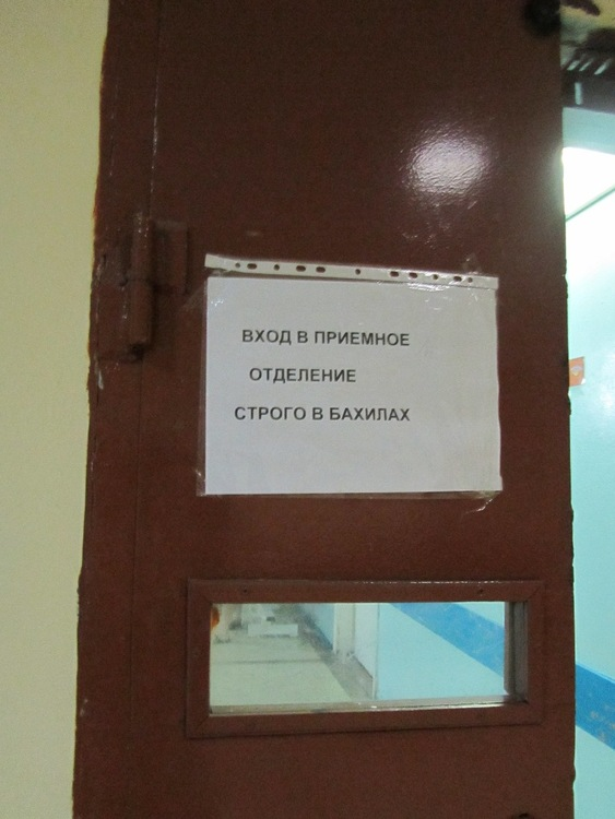 http://www.ljplus.ru/img4/d/o/dorinem_2/Vhod-v-bahilah.jpg