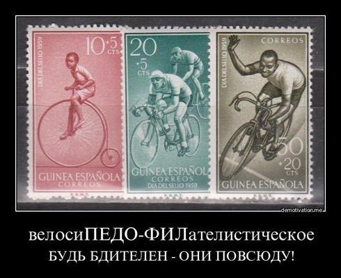 Slavik5320xm-банкноты мира tass_549644jpg 11749 кб просмотров: 6956
