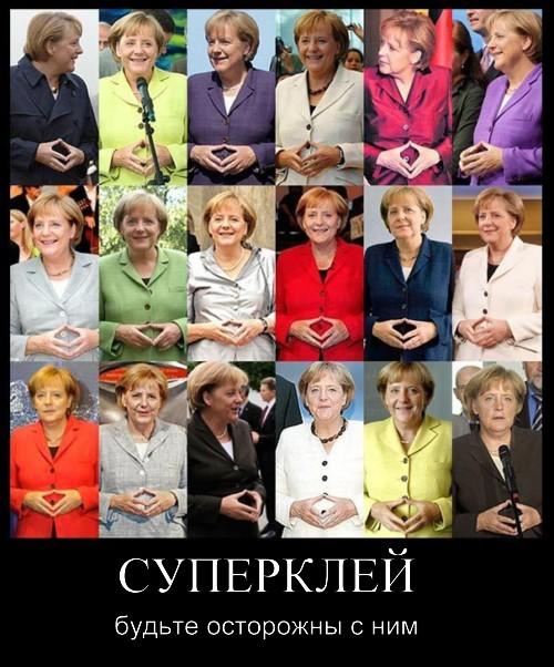 www.ljplus.ru/img4/d/r/drakonchikphh/superklej.jpg