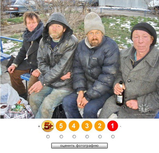Фото приколы с Одноклассников - это отличная мега ...: http://www.fint-nsk.ru/page-foto-odnoklassniki-besplatno