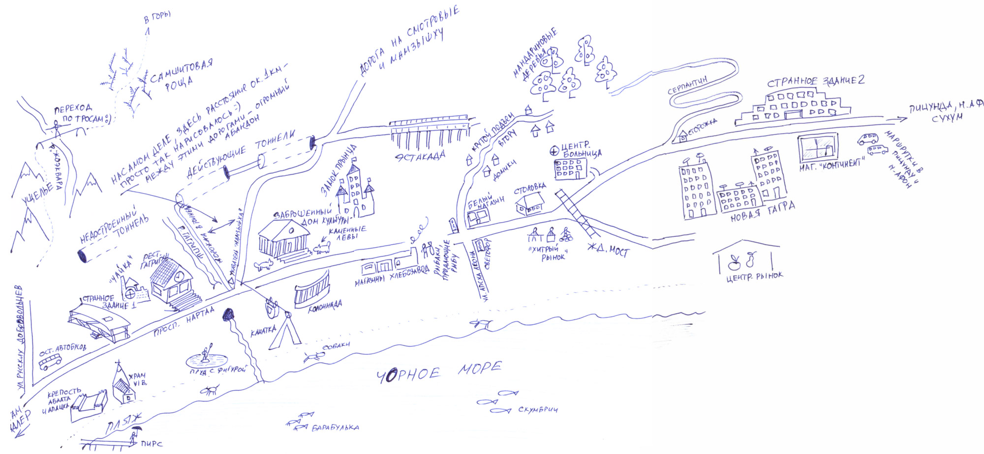 высокой карта города гагры с улицами термобелья Детское