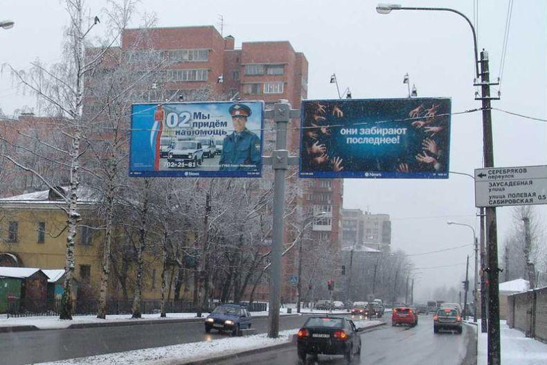 http://www.ljplus.ru/img4/e/_/e_apraksina/38_pics.jpg