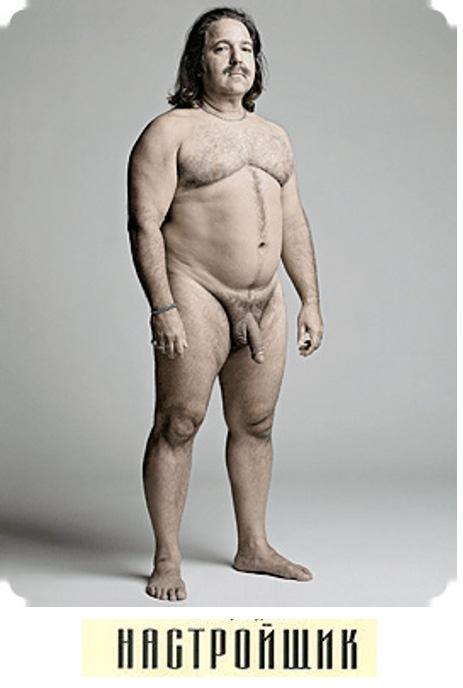 знаменитый порно актер 70