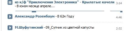 27.81 КБ