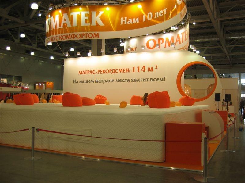 super-mattress.JPG