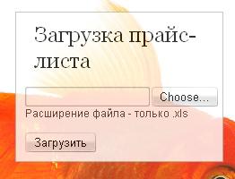 23.60 КБ