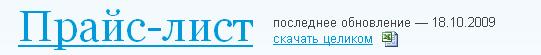 18.55 КБ