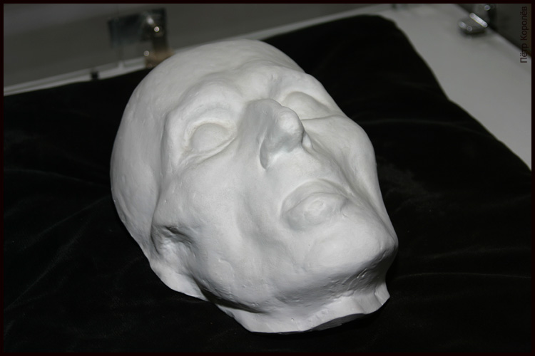 Посмертная маска Канта