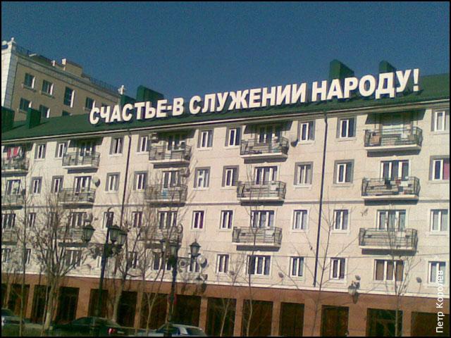 http://www.ljplus.ru/img4/e/r/ervix/Image-01-web.jpg