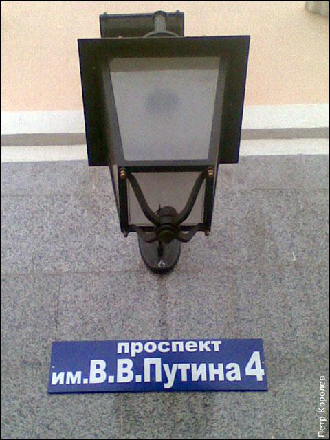 http://www.ljplus.ru/img4/e/r/ervix/Image-02-web.jpg