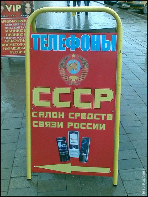 http://www.ljplus.ru/img4/e/r/ervix/Image-07-web.jpg