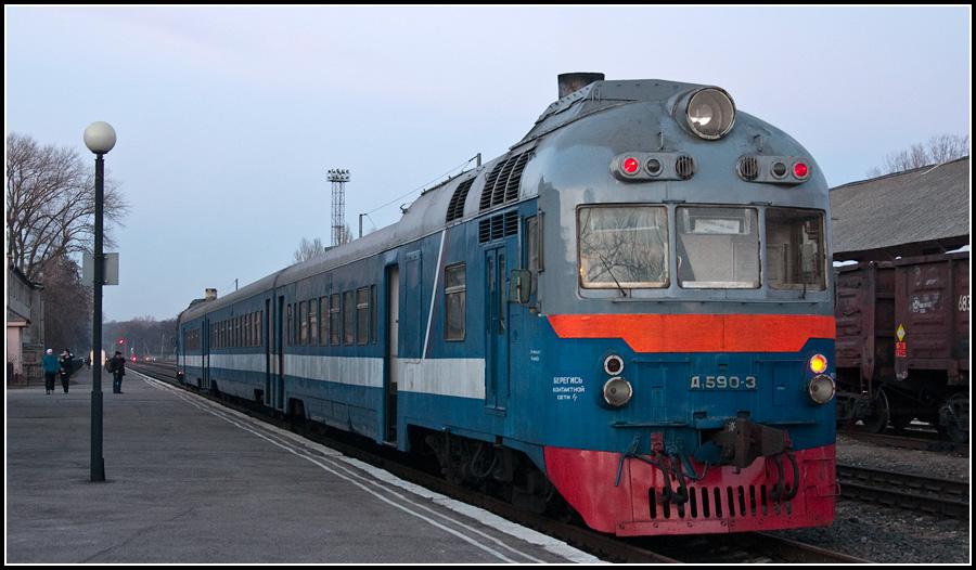 Поезд Балтийск-Калининград