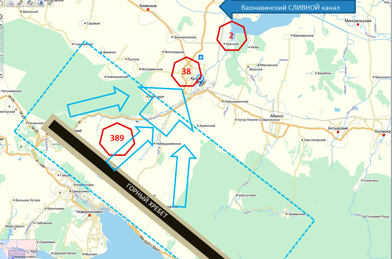 ПРОРВАЛО водохранилище и вода хлынула на Крымск вопреки закону о земном притяжении!