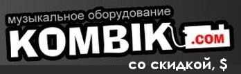 Онлайн-магазин музыкального оборудования