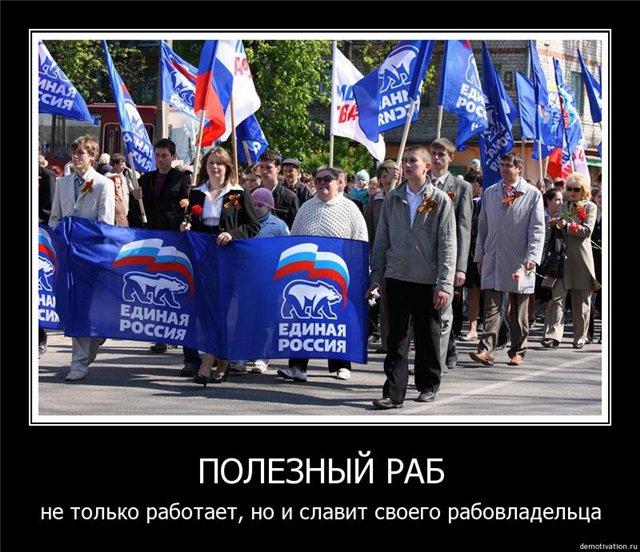 Картинки по запросу рабы в россии картинки