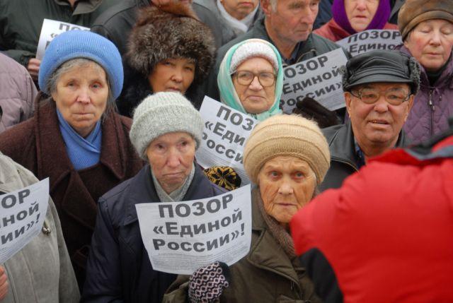 Украинским пенсионерам живется немного хуже белорусских, но гораздо лучше российских, - Global AgeWatch - Цензор.НЕТ 8614