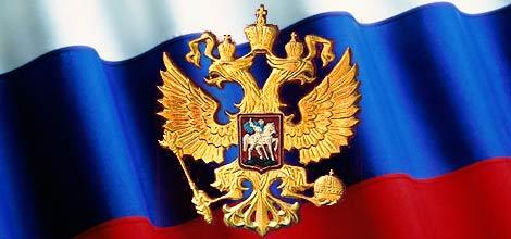 http://www.ljplus.ru/img4/f/_/f_biryukov/Slava-Rossii_.jpg