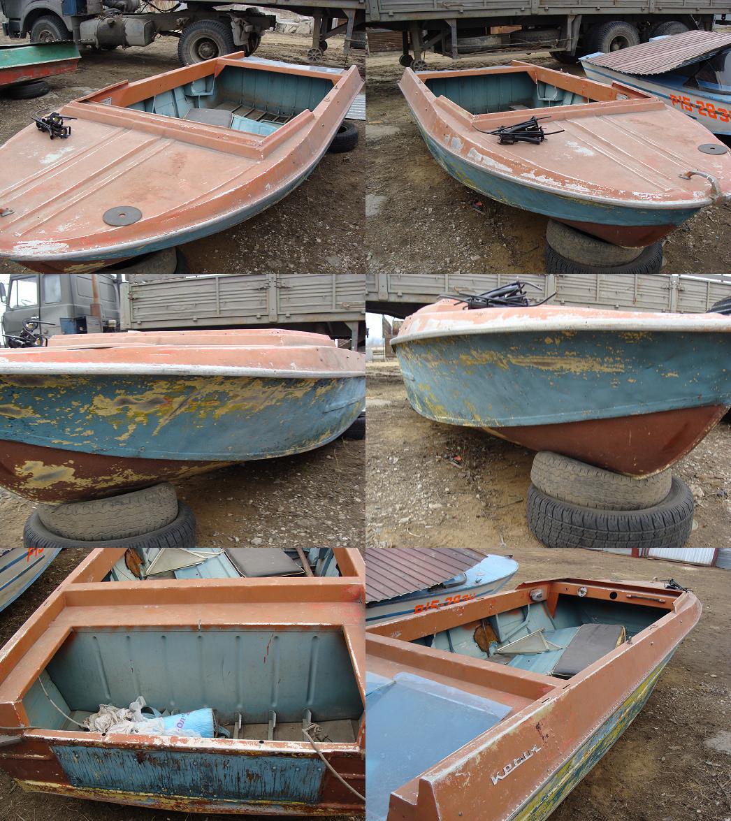 лодки корпусные купить