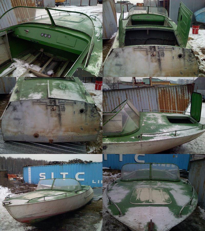 лодка днепр масса