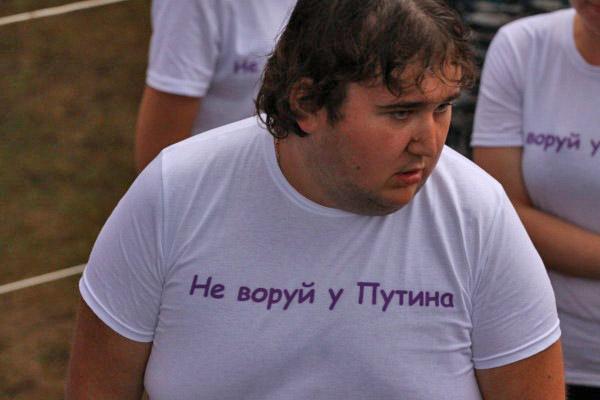 http://www.ljplus.ru/img4/f/a/fanrykov/seliger5.jpg