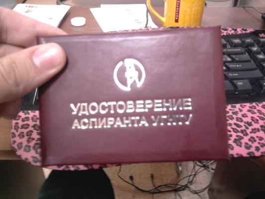 77.87 КБ