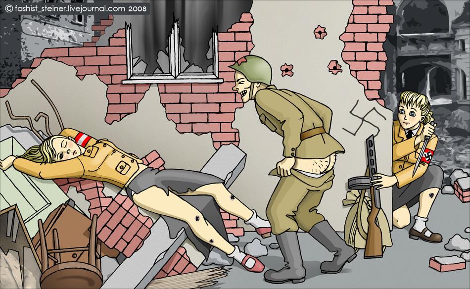 порно картинки пародии на вторую мировую войну
