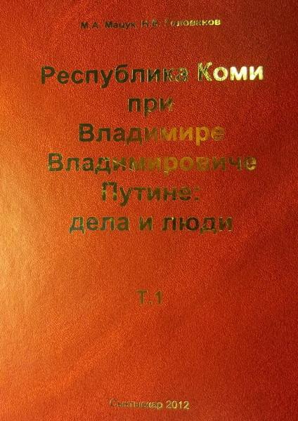 190.70 КБ