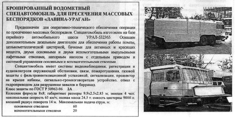 180.75 КБ