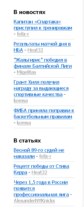 http://www.ljplus.ru/img4/f/e/felix_r/gluk.jpg