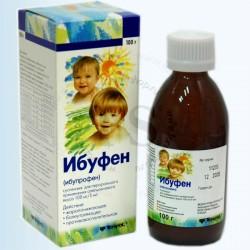http://www.ljplus.ru/img4/f/l/flagon_f/ibufen.jpg