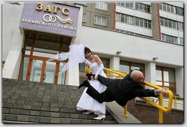 Поздравления кто жениться второй раз 489