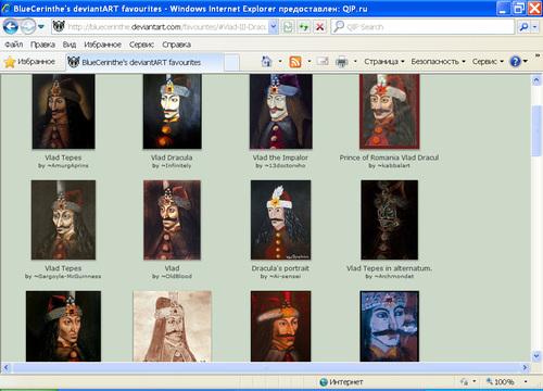 http://www.ljplus.ru/img4/f/o/fomor_too/Vlad_Tepes_De.jpg