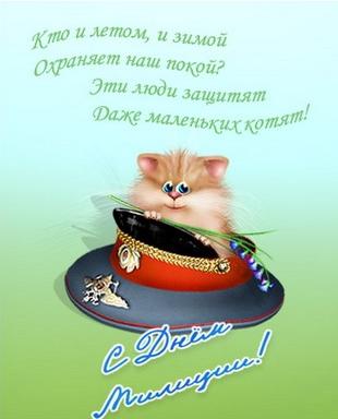 http://www.ljplus.ru/img4/f/o/forei/dm.jpg