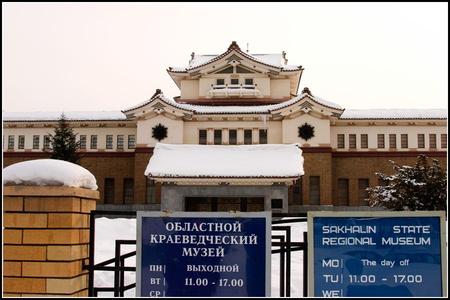 Работа в Южно-Сахалинске - это легко, если её искать на yugno-sahalinsk job