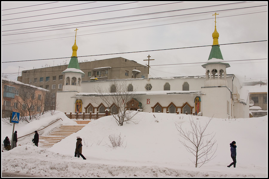 Церковь в Холмске