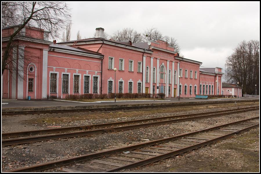 Вокзал Багратионовска