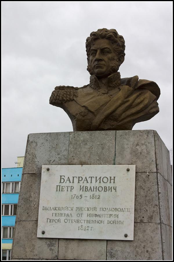 Памятник Баргатиону в Багратионовске