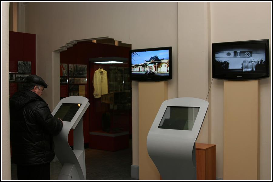 Модернизационный музей