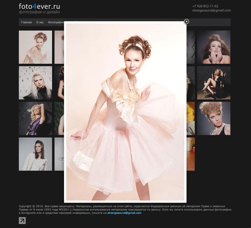 foto4ever.ru