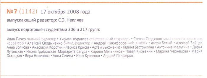 26.97 КБ