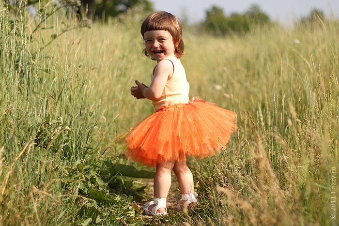 Оранжевая пачка